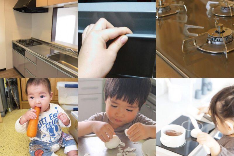 キッチンには子供にとっての危険が沢山