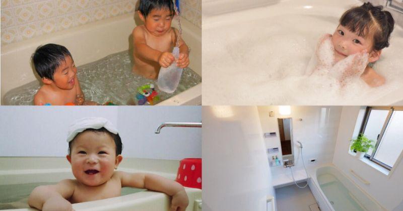 お風呂場に潜む危険から子供を守る対策をしよう