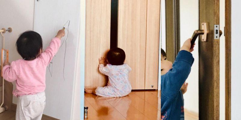 簡単にできるドアの安全対策!好奇心旺盛な子供を危険から守る!