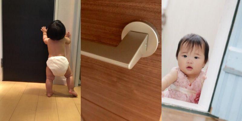 子供が勝手に家から出て危険に遭わないようにする玄関ドアの対策